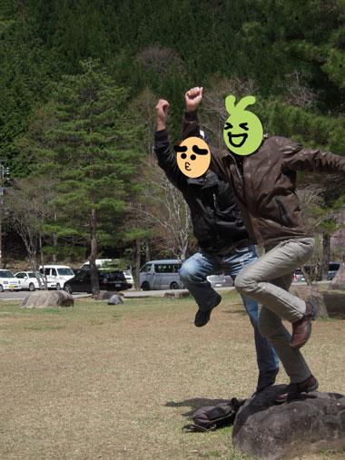 にったんジャンプ.jpg