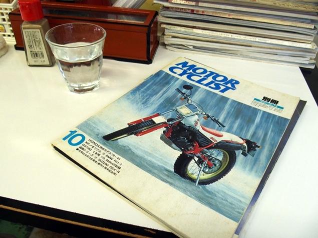 八幡屋_PC210867.JPG
