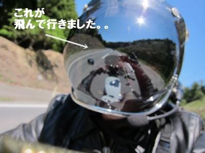 IMG_4841.JPG