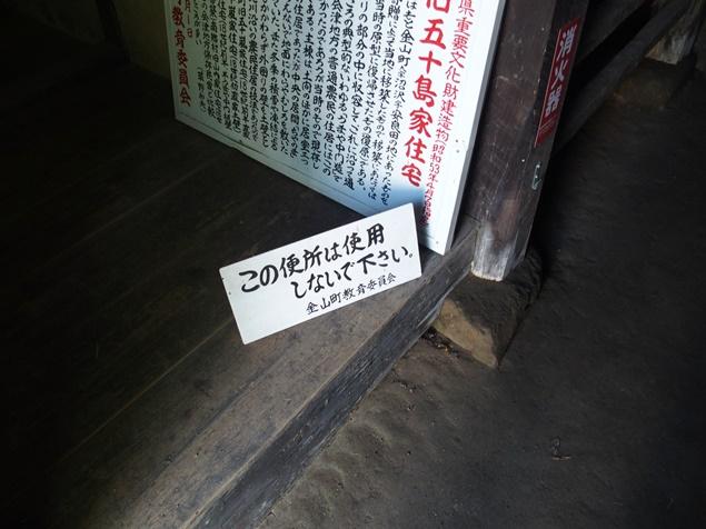 P6110213.JPG