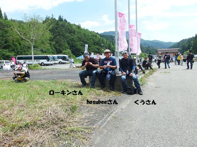 P6150031.JPG