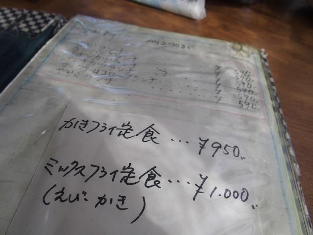 PB030303.JPG