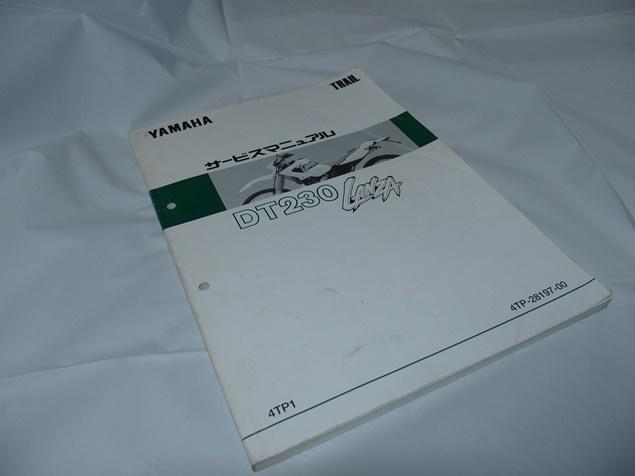 PB030388.JPG