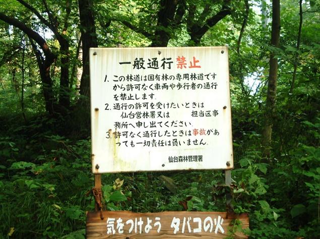 2010_0807_064755AA.JPG