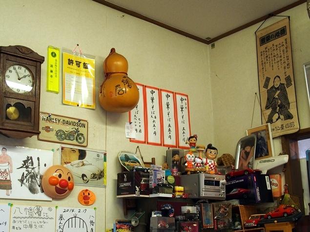 八幡屋_PC210866.JPG
