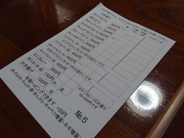 PA080231.JPG